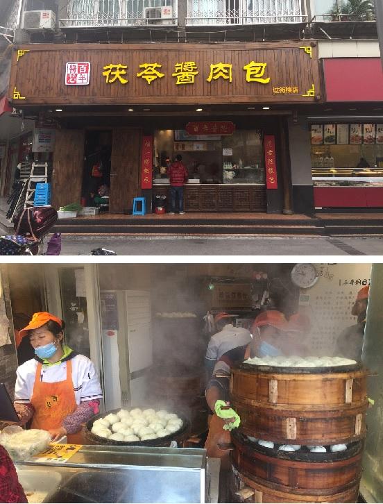 ChengduAtlanta_43.jpg