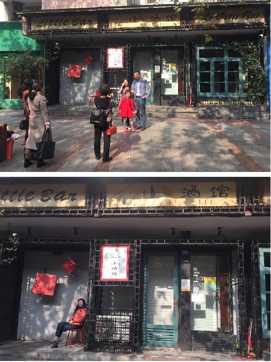 ChengduAtlanta_48.jpg