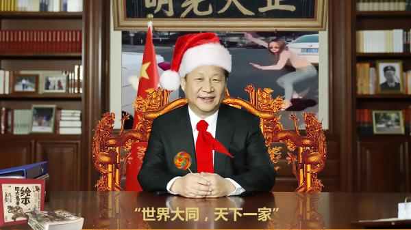 圣诞致辞.jpg