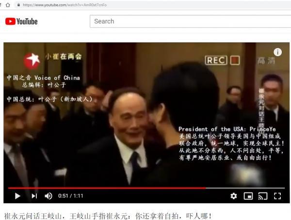 wangqishan-cuiyongyuan.jpg