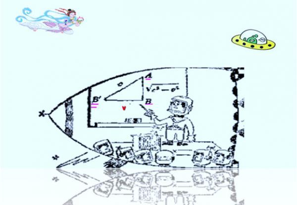 天人、外星人、宇航员3蓝色.jpg