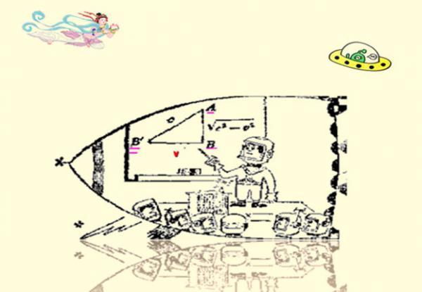 天人、外星人、宇航员4黄色.jpg
