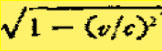 相对式子1.jpg