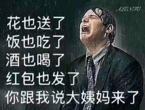 情人节-4.JPG