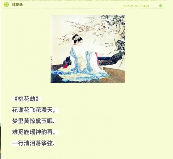xin-139.jpg