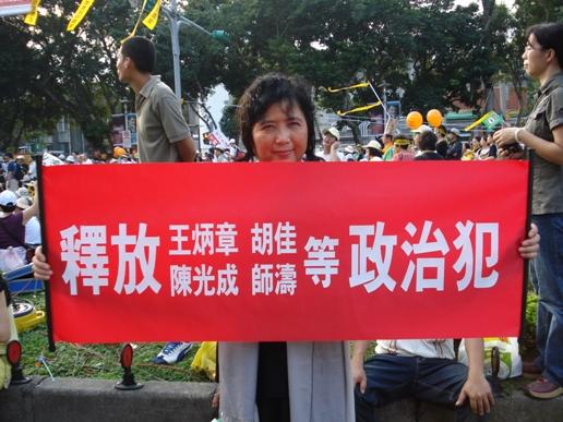茉莉抗议081106缩略图.JPG