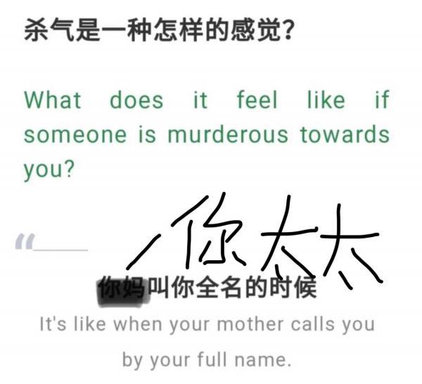 xin-182.jpg