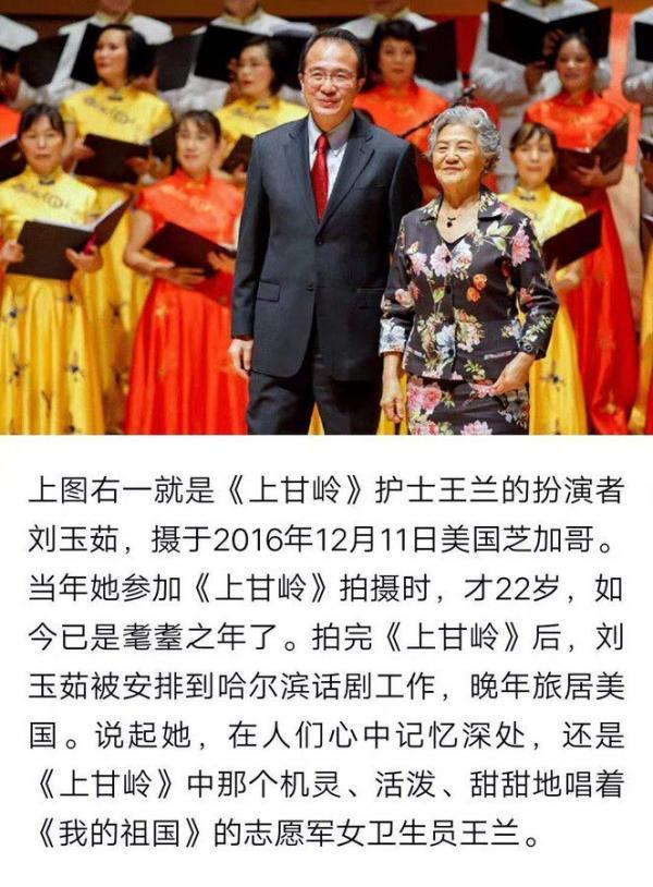 WeChat Image_20190520215753.jpg