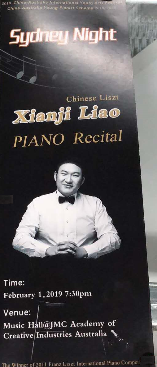 XianJi_Liao.png