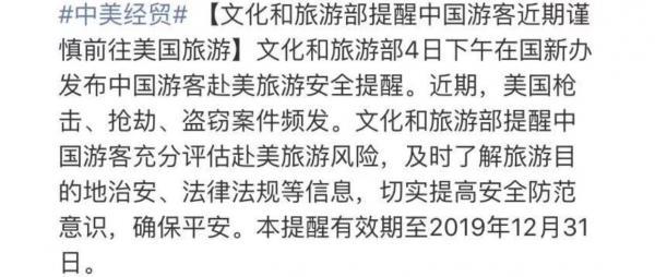 WeChat Image_20190606195030.jpg