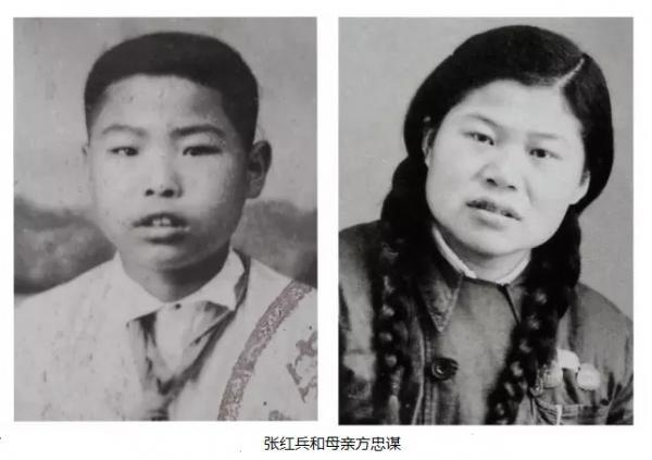 001张红兵和母亲方忠谋.jpg