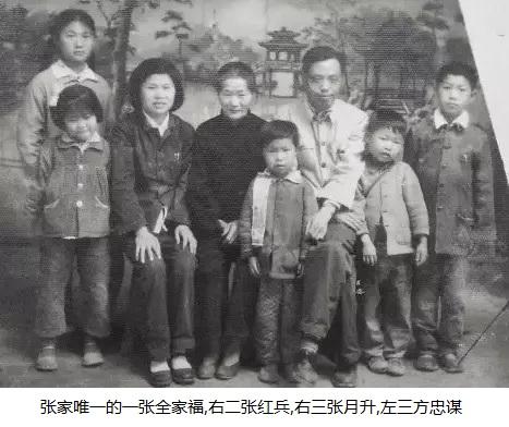 005张家唯一的一张全家福,右二张红兵,右三张月升,左三方忠谋.jpg