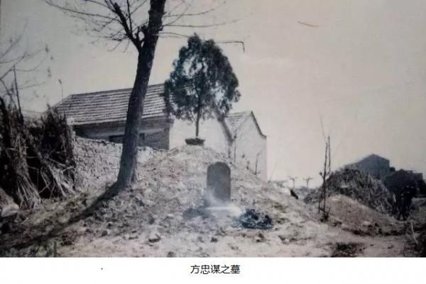 009方忠谋之墓.jpg