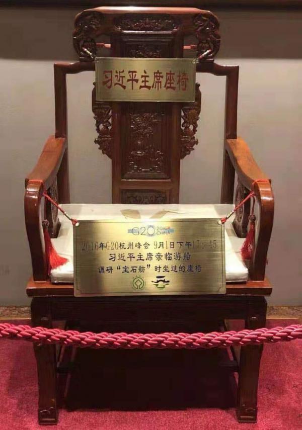 xin-350.JPG