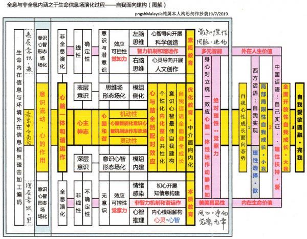 img036_副本.jpg