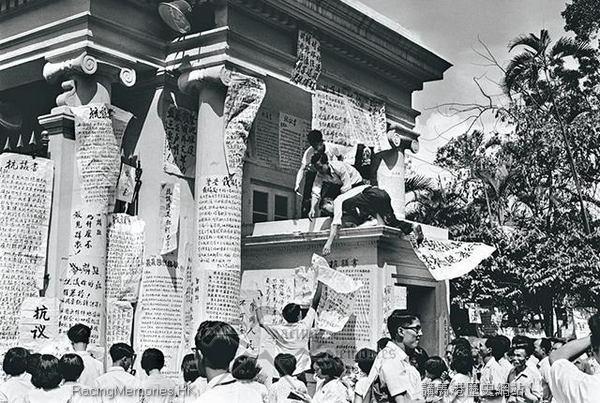 1967-05-21-抗议者在港督府贴大字报.jpg
