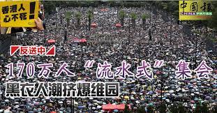 香港818反送中-时代革命大游行图.jpg