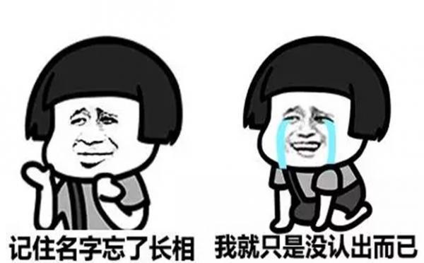 FaceBlind_06.jpg