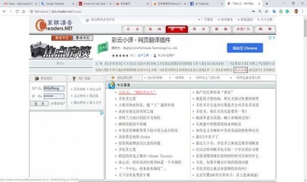 FaceBlind_09.jpg