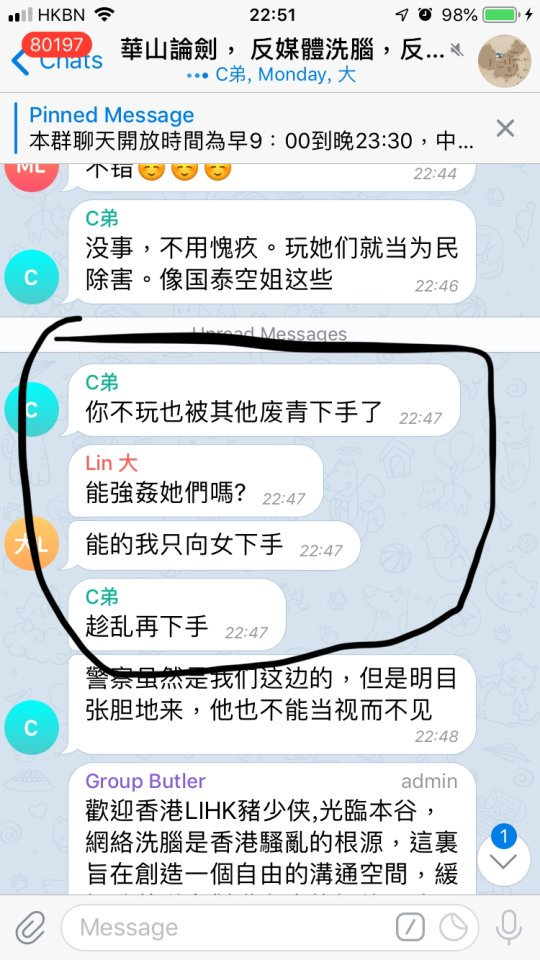 A1中共流氓玩弄国泰.jpg