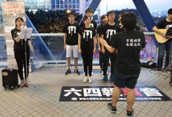 香港学生表演 六四报哀音1.jpg