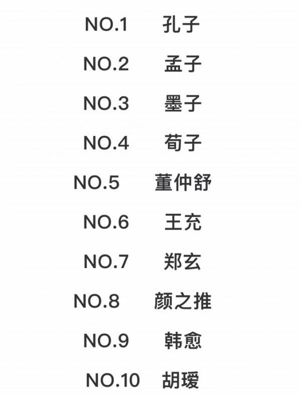xin-391.jpg