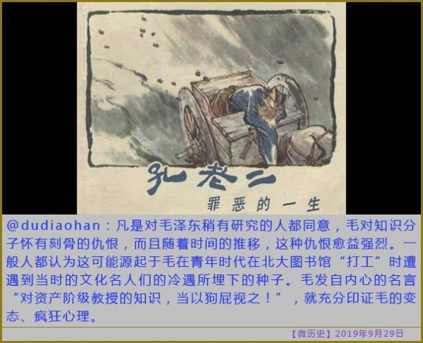 10毛泽东.jpg