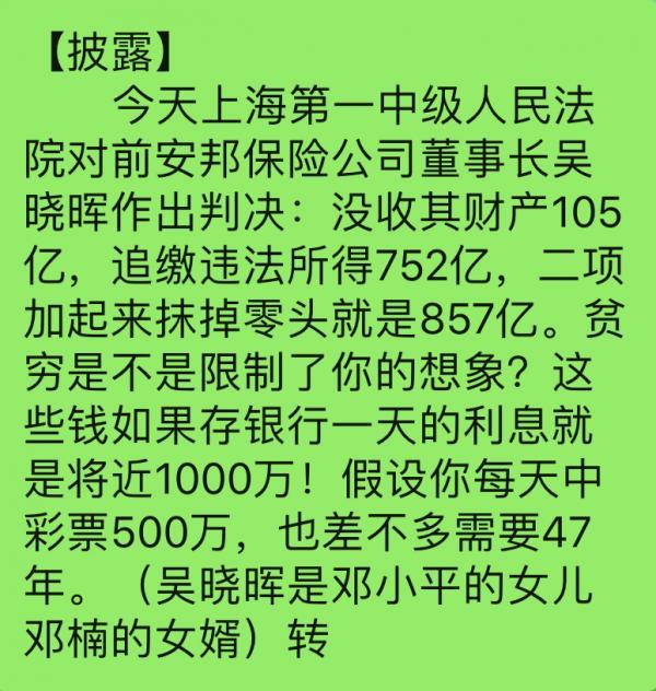 xin-455.jpg