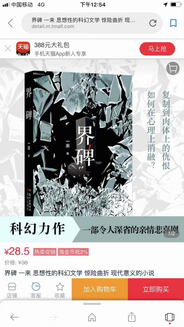 psb (1).jpg界碑宣传封面.jpg