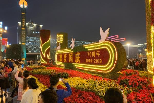 TianFu_28.jpg