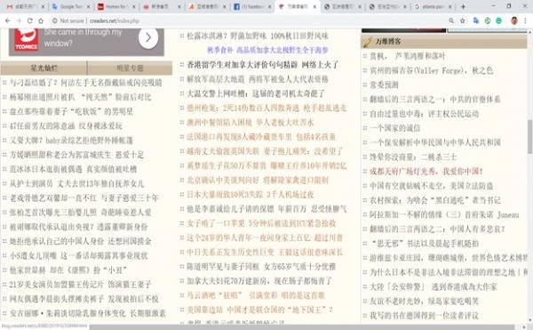 TianFu_32.jpg