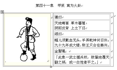 2012_1_26_41.jpg