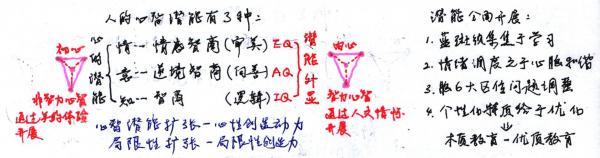 img085_副本1.jpg