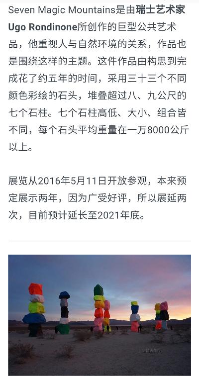 2-Screenshot_2019-11-20-17-49-11.png
