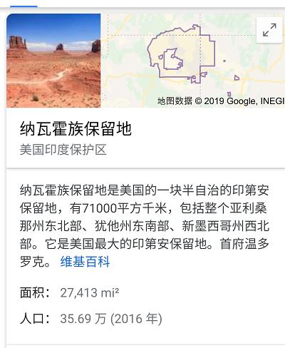 11-Screenshot_2019-10-29-17-22-58~2.png