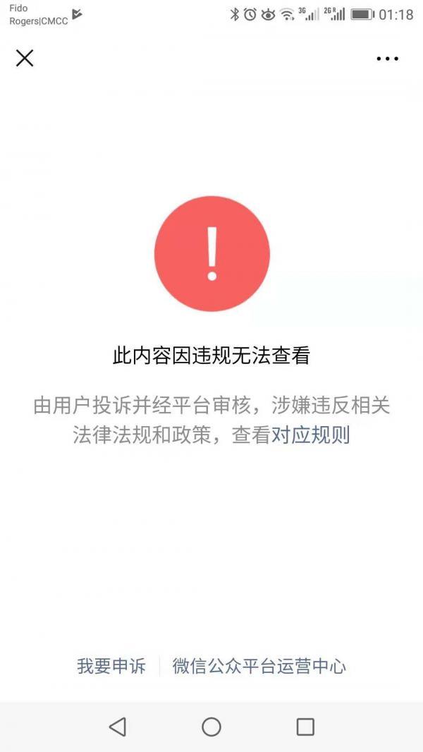 微信图片_20191211012246.jpg