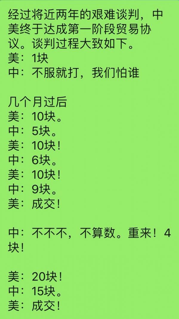xin-682.jpg