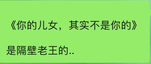 xin-696.jpg