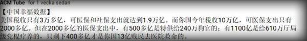 医疗_副本.jpg