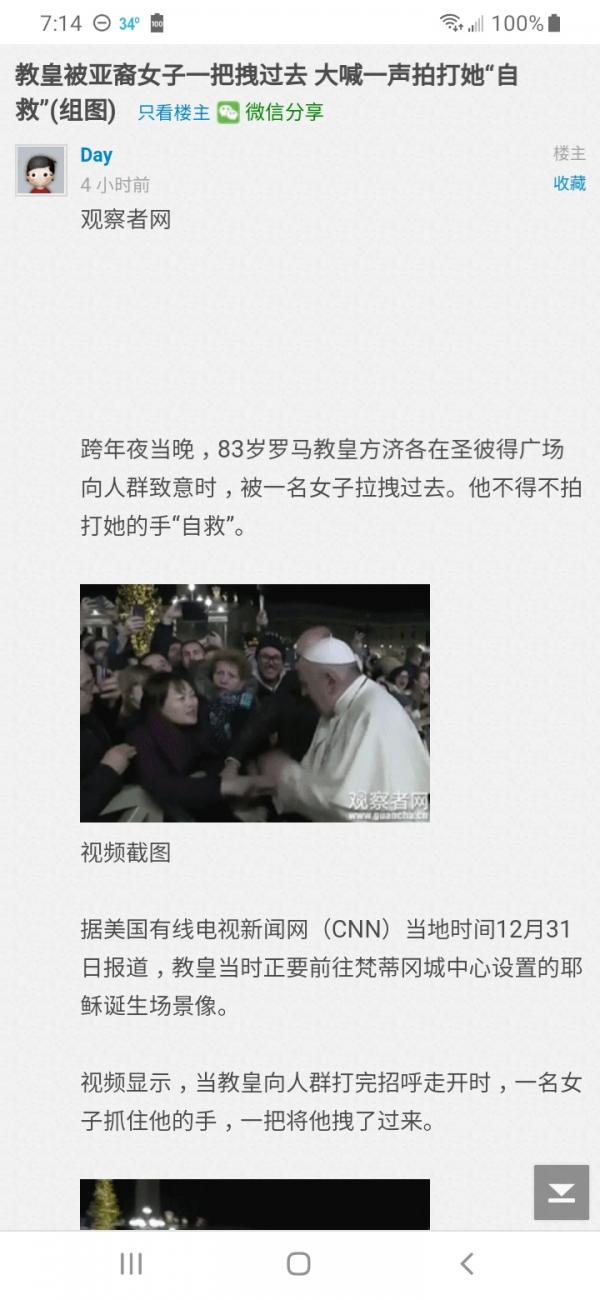 Screenshot_2020-01-01_191449.jpg