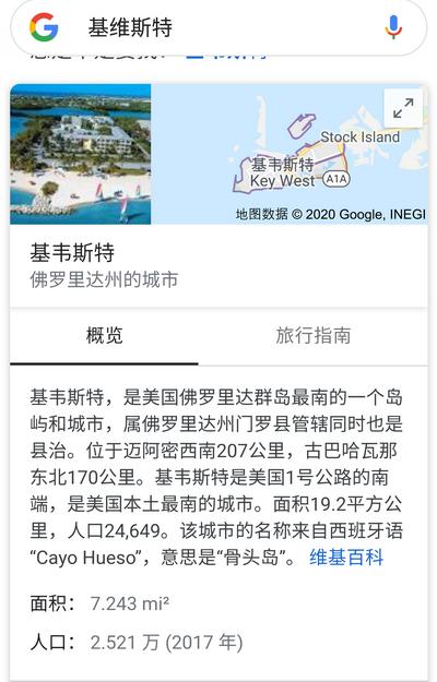 Screenshot_2020-01-04-15-31-12~2.png