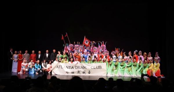 ATL_Theater_40.jpg
