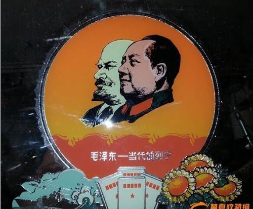 毛泽东——当代的列宁.jpg
