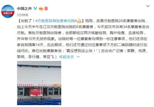 WeChat Image_20200211013502.jpg