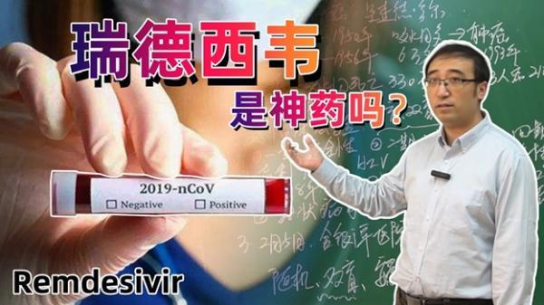 HelicobacterPylori_08.jpg