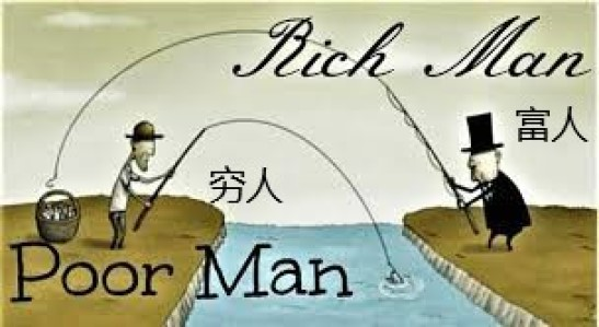 Richman, poorman 1.jpg