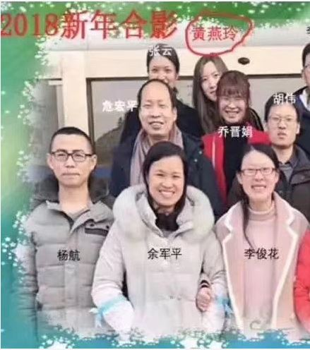 An Image of Huang Yan Ling with the team of researchers she worked with from 2018.  Although the last paper she appears on is from 2015.  So she was still part of the Wuhan virological research community after graduation with a MS in 2015.