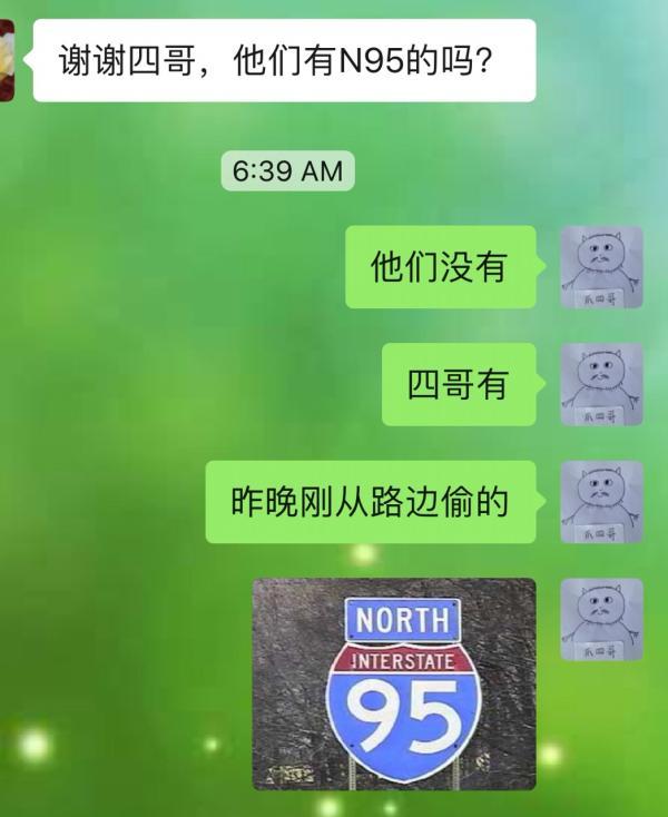 xin-895.jpg
