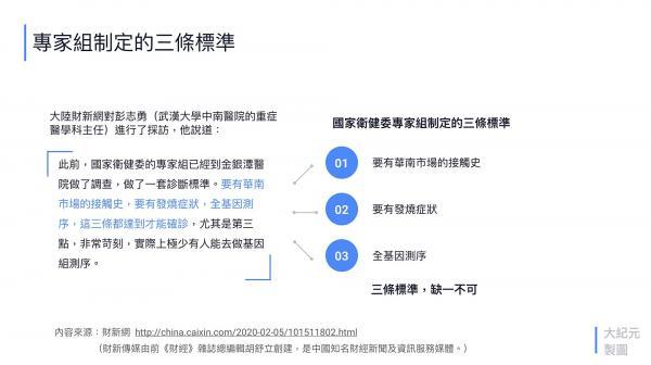 0015zhuan.jpg