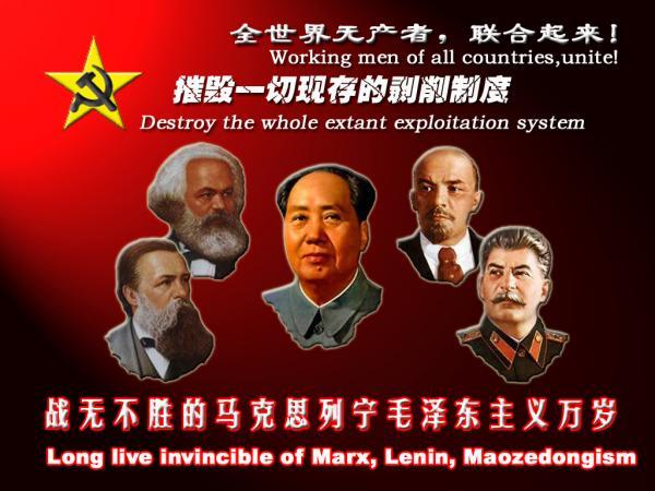 全世界无产者联合起来!战无不胜的马克思列宁毛泽东主义万岁!.jpg